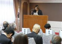 家族が亡くなるまでの経緯、企業側対応…赤裸々に 奈良で過労死防止シンポ