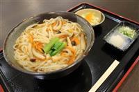 【甲信越うまいもん巡り】長野・生坂「かあさん家」 おにかけうどん 味わい深いみそ風味&…