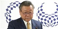 桜田氏PC不使用に衝撃 海外メディア相次ぎ報道
