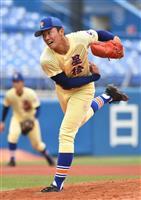 【高校野球通信】明治神宮大会で頭角 星稜高のエース奥川恭伸 U18で吉田、根尾に学んだ…