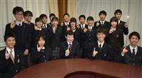 難病FOPと闘う山本さんの思い受け 明石の高校生ら来月募金活動 「苦しむ人々助けたい」