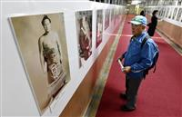 福岡国際センターに好評の写真コーナー 不滅の69連勝…
