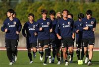 サッカー日本代表、豊田に移動 キルギス戦へ調整