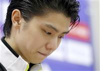 羽生結弦、右足首負傷で3週間安静 全日本出場「厳しい」