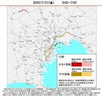 "会場分散、狭い高速、災害…東京五輪特有の""輸送リスク"""