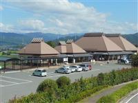 【旬のおでかけ】福岡県うきは市 取れたての農産物