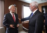 ペンス米副大統領が台湾のAPEC特使と会談