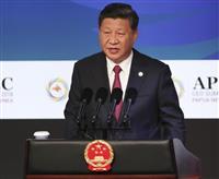 「冷戦も貿易戦争も勝者いない」 習近平氏、トランプ米政権に反論 APEC関連会合で演説