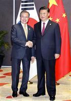 習近平氏が来年訪朝の意向 韓国・文大統領との会談で