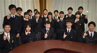 難病FOP支援で来月募金活動 兵庫県内外の高校生が連携