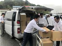 大阪・羽曳野市長らが400万円相当の付け届け受領 条例で禁止も検討