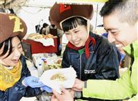 「ご当地バーガー」食べ比べ 鳥取・大山でイベント