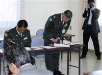 陸自、演習場周辺住民に説明 滋賀の砲弾落下事故
