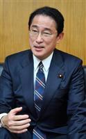 自民・岸田氏、優秀な人材「国際社会で争奪戦」 外国人労働者受け入れ