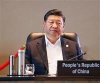 「明確に保護主義反対を」習近平氏、APEC首脳会議で演説