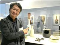 【アート 美】「民藝 Another Kind of Art展」 無我のモノづくりが「…