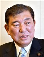石破氏、韓国で講演 徴用工判決は「日本人に大きな驚き」