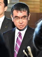 文大統領「真実直視を」 河野外相「韓国で逆行の動き懸念」