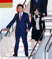 安倍首相帰国 文大統領とは「戦略的放置」