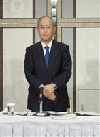 【花田紀凱の週刊誌ウオッチング】〈695〉日本テレビの責任は重い
