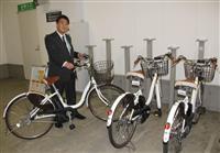 盛岡でシェアサイクルサービス スマホで簡単利用