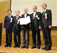 地域医療発展目指す 甲南会と3大学などタッグ、神戸に人材育成組織