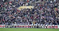 明大が8年ぶり帝京大破る ラグビー関東大学対抗戦