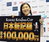 池江璃花子が100M自由形で日本新 北島康介杯