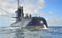 消息不明の潜水艦を発見 アルゼンチン海軍