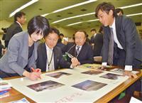 楓ちゃん事件から14年 奈良で「安全の日の集い」