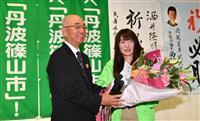【動画】「丹波篠山市」誕生へ 改名住民投票で賛成多数 兵庫