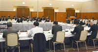 北海道地震の対応検証 有識者らが初会合