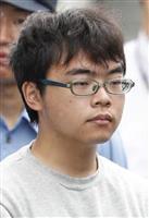 新幹線殺傷「無期懲役を狙った」 22歳男を起訴