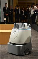 ソフトバンク、業務用の吸引式掃除ロボットを発表