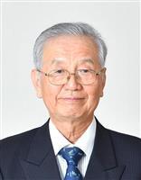 本田賞にフラッシュメモリー発明 生活に貢献した科学