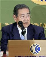 「消費税率は20%が上限」自民税調の野田最高顧問