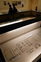 専任市長不在の京都市政は 京都市歴史資料館で特別展