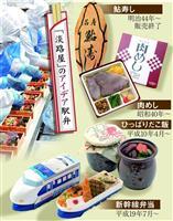 【関西の力】食・非日常(1)焼きたて日本初ステーキ弁当、ワイン瓶…アイデア駅弁は神戸か…