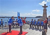 国交省の「みなとオアシス」鞆の浦で登録証交付式 活性化、一層の進展を 広島