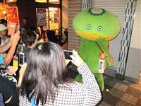 志木市のカパル、ゆるキャラGP優勝 「正々堂々と日本一」