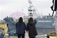 調査捕鯨船、南極海へ 下関港