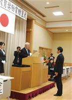 日本会議茨城が5校に「教育奨励賞」
