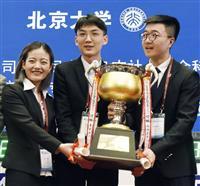 クイズ大会通じ日本理解を 中国の大学生が知識競う