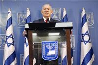 イスラエル、トランプ政権との蜜月テコに防衛・サイバー輸出の拡大へ 対中連携に懸念