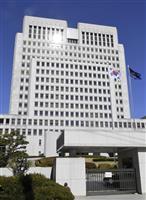 日韓商工会が首脳会議中止 徴用工判決、経済界に波及