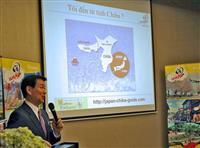 「花や温泉、千葉の魅力感じて」 森田知事がベトナムでPR