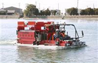 水害特化部隊に配備の水陸両用車を公開