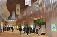 阪急商業施設に新館、21日に西宮でグランドオープン