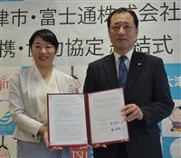 大津市と富士通提携 保育所入所選考のAI化など検証