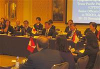 TPP首席交渉官会合始まる 「21世紀型ルール全世界と」